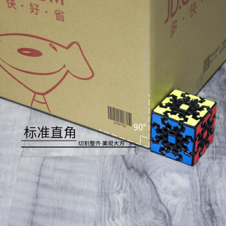QDZX 快递纸箱常规13号 444*304*208mm(20个装)