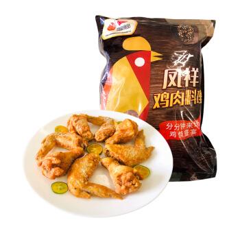 Fovo Foods 凤祥食品 巴黎风味烤翅 350g