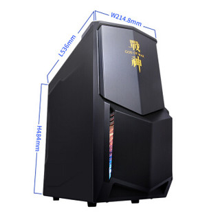 Hasee 神舟 8G 家用台式电脑主机 Intel i5