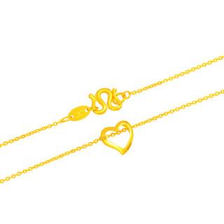 CBAI 菜百首饰 足金镂空心形黄金链牌 计价 约2.4克 约40厘米9AAN1736