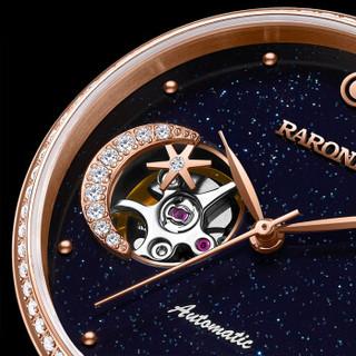 RARONE 雷诺 星空腕表时尚潮流防水自动机械女士手表 星月系列 8670238059443