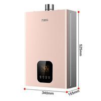 macro 万家乐 )JSQ24-D2 12升燃气热水器 天然气