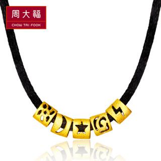 CHOW TAI FOOK 周大福 礼物 日月星云电转运珠黄金吊坠 158 约1.8克 F174046