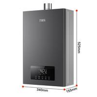 macro 万家乐 JSQ26-D6 13升 燃气热水器 天然气