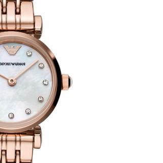 EMPORIO ARMANI 阿玛尼 手表 满天星小表盘钢带女士玫瑰金时尚休闲石英腕表 AR11203