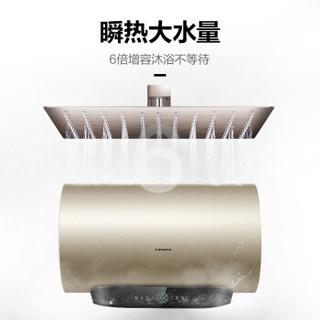 Casarte 卡萨帝 CEC6005-SA(U1) 60升电热水器