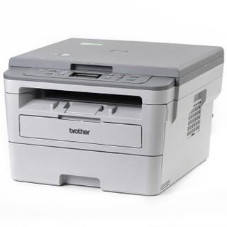 Brother 兄弟 DCP-B7520DW 自动双面激光打印机(打印、复印、有线和无线、灰白色)