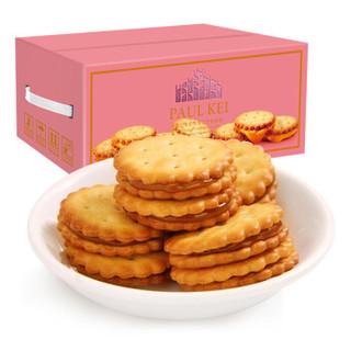 葡记 咸蛋黄麦芽饼 1000g 整箱礼盒装 台湾风味 夹心曲奇饼干 特产美食 网红休闲零食 代餐下午茶