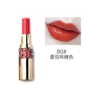 YVES SAINT LAURENT 圣罗兰 口红 迷魅亮彩唇膏(金管圆管)3.2g 80 番茄枫糖色