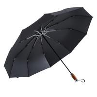 MAYDU 美度M3356 商务晴雨两用伞 黑色