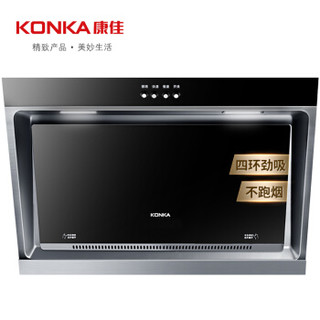 KONKA 康佳 CXW-200  抽油烟机家用黑色