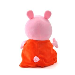 Peppa Pig 小猪佩奇 儿童毛绒玩具抱枕66cm佩奇 粉色