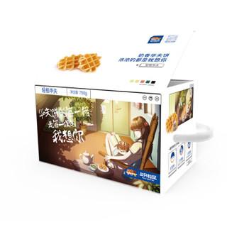 Three Squirrels 三只松鼠 华夫饼    750g/箱