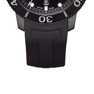 TISSOT 天梭 瑞士手表 海星系列自动机械男士手表潜水表 T120.407.37.051.00