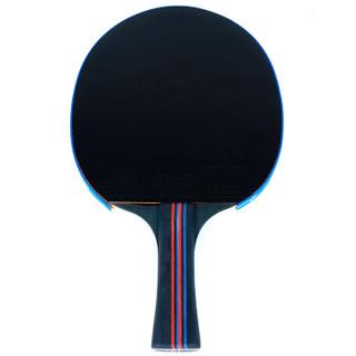 双鱼 三星级乒乓球拍两只横拍长柄进攻型双面反胶TL-338