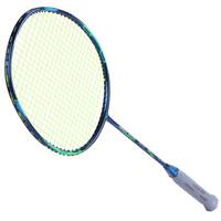 YODIMAN 全碳素羽毛球拍超轻6U对拍 双面款 BWF-99