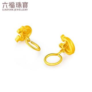 六福珠宝 F63TBGE0001 足金小鲸鱼黄金耳环女款耳钉耳饰