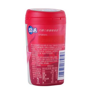 Extra 益达 脆皮魔立方无糖口香糖 清爽西瓜味 23粒 51.5g