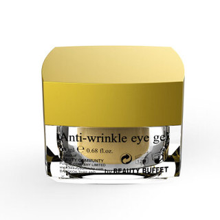 BeautyBuffet 黄金眼霜 20ml 去细纹眼袋黑眼圈提拉补水男女眼霜