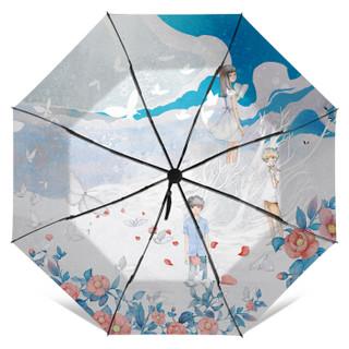 天堂 SM 遮阳伞