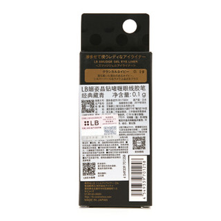 LB 啫喱眼线胶笔 经典藏青 0.1g (鲜奶油眼线笔 防水 不晕染) 4549339701258