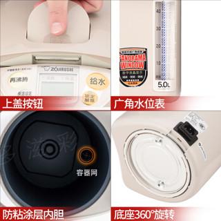 ZOJIRUSHI 象印 象印 电热水壶 CD-LCQ50HC 不锈钢电烧水壶 5L
