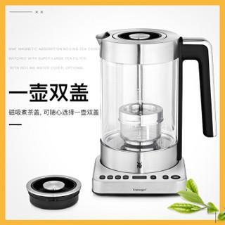 WMF 福腾宝 0413169911 电茶壶热水养生壶煮茶器1.7L