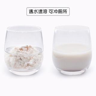 LOVE SHID 爱仕得 宠物用品 原味豆腐猫砂 粉色 6L