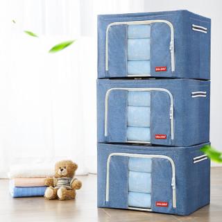 Jeko&JekoSWB-5507 牛津布衣物储物箱  牛仔蓝3只装  66L
