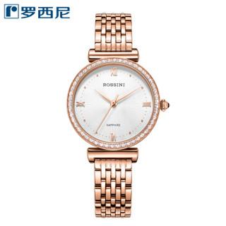ROSSINI 罗西尼 手表 CHIC系列 女表 精巧迷人时尚石英表 钢带女士腕表618856G01B