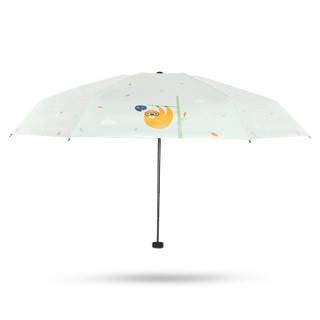 天堂50090 晴雨两用伞 绿色