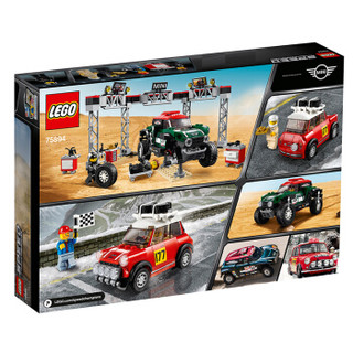 LEGO 乐高 超级赛车赛车8岁+  75894