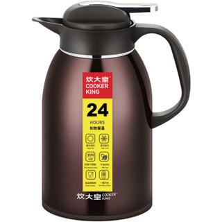COOKER KING 炊大皇 VJ16A1 304不锈钢内胆 1.6L大容量暖壶开水瓶