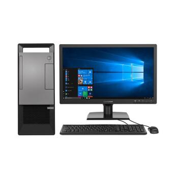 Lenovo 联想 21.5英寸   商用台式电脑 Intel i7