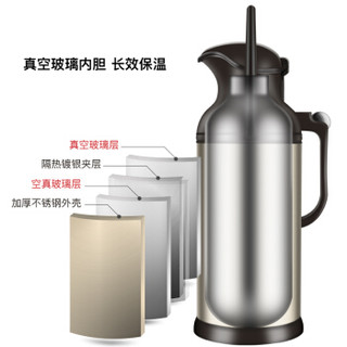 Tianxi 天喜 TBB122-3200 家用保温水壶暖水瓶 金色3200ML