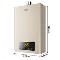 macro 万家乐 JSQ28-D7 14升燃气热水器 天然气