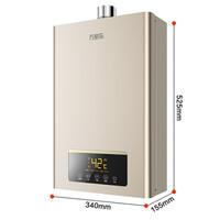 万家乐 14升水量伺服器燃热 水温零波动 智能变频抗风 静音燃气热水器(天然气)JSQ28-D7