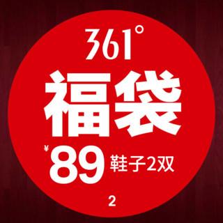 361° 户外运动休闲鞋跑步健身休闲鞋福袋 SN0801