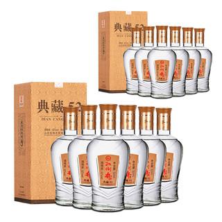 扳倒井 典藏白酒 (500ml*6、箱装、浓香型、52度)