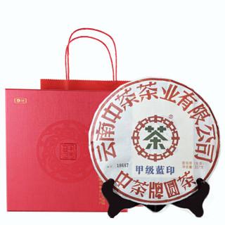 Chinatea 中茶 云南普洱茶 甲级蓝印圆茶生茶饼 2018年 357g/饼