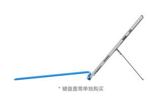 Surface Pro 4 12.3英寸 二合一平板电脑 认证翻新版(i5、4GB、128GB)