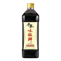 千禾 味极鲜 特级酱油 1L