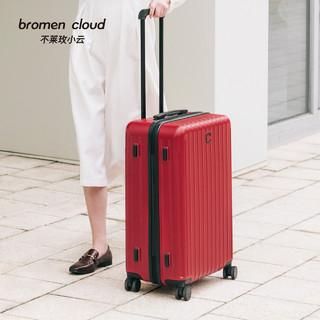 bromen 不莱玫 小云行李箱 万向轮小型行李箱 B90207212
