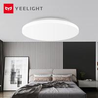 Yeelight韶华LED吸顶灯基础款卧室客厅吸顶灯现代简约圆形书房灯具阳台餐厅吸顶灯