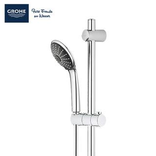 GROHE高仪 淋浴花洒多出水挂墙式卫浴花洒带下出水龙头 套装