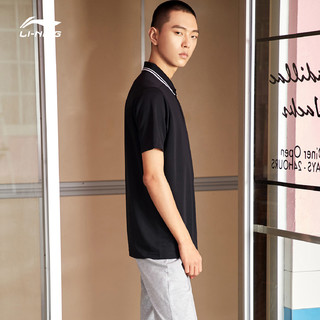 LI-NING 李宁 男士训练POLO衫 APLP155