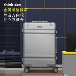 ThinkPlus 登机箱拉杆箱 20英寸