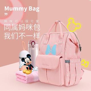 Disney 迪士尼 双肩妈咪包 粉色 =