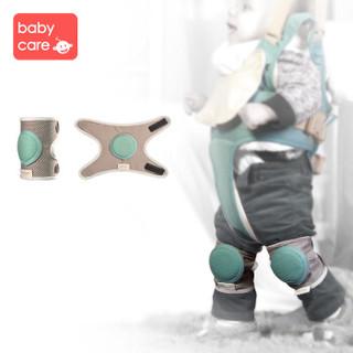 BabyCare 葆婴 婴儿护膝 浅绿色 3001
