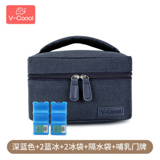 V-COOOL 便携式上班包 深蓝色 =